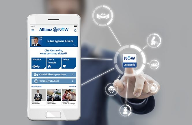 allianz now